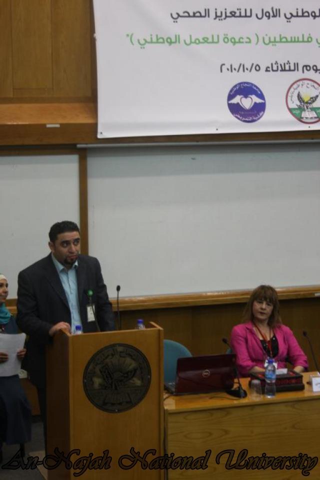 مؤتمر التعزيز الصحي (74)