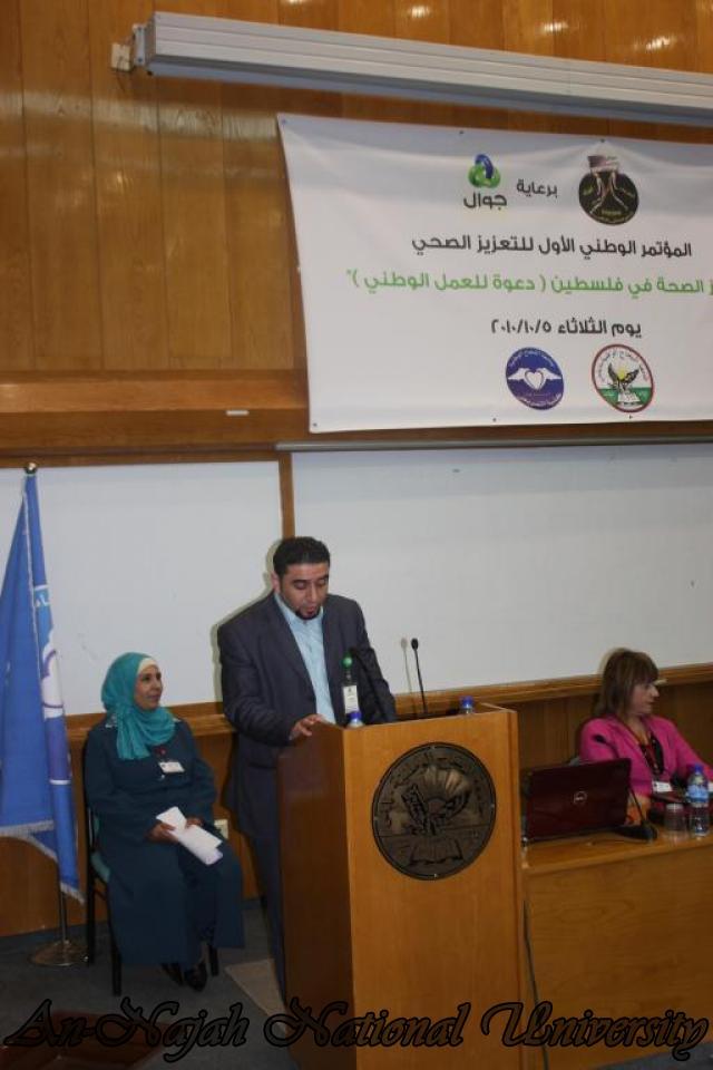 مؤتمر التعزيز الصحي (77)