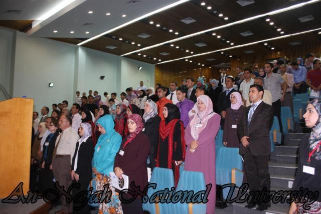 مؤتمر التعزيز الصحي (8)