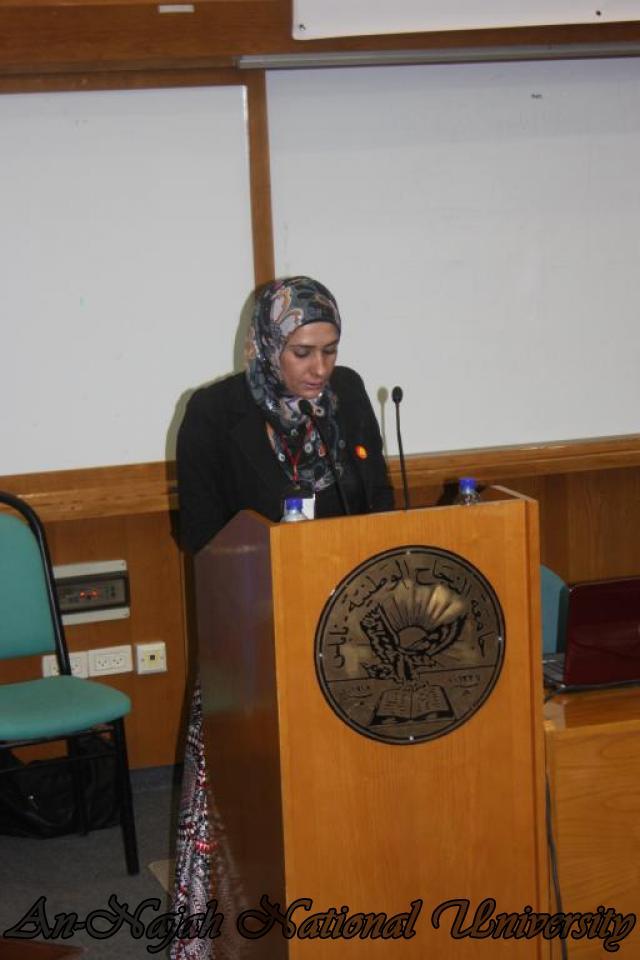 مؤتمر التعزيز الصحي (82)