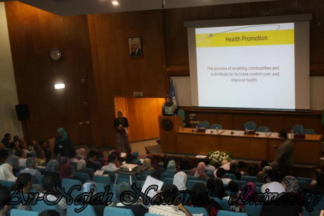 مؤتمر التعزيز الصحي (85)