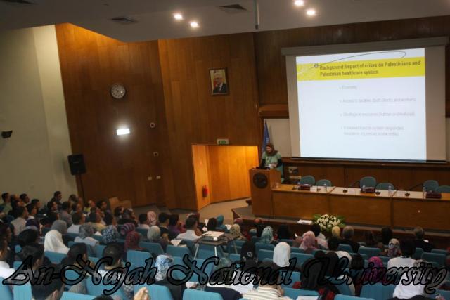 مؤتمر التعزيز الصحي (88)