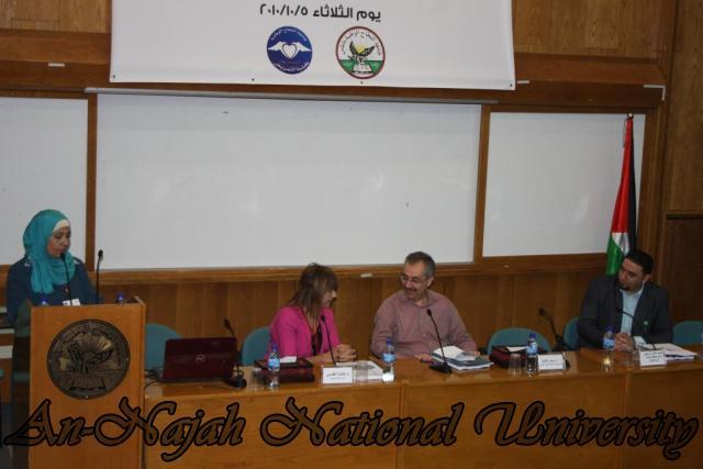 مؤتمر التعزيز الصحي
