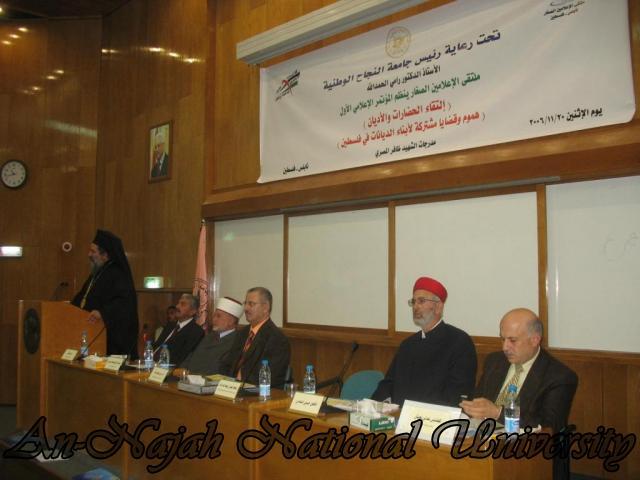 مؤتمر التقاء الحضارات والأديان