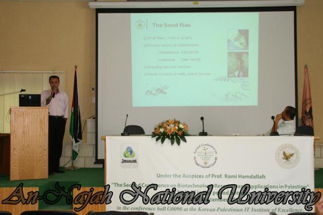 مؤتمر التقنيات الحيوية