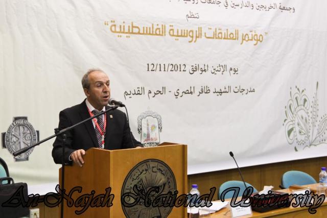 مؤتمر العلاقات الروسية الفلسطينية 12.11.2012 1