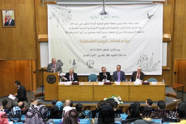 مؤتمر العلاقات الروسية الفلسطينية 12.11.2012 10