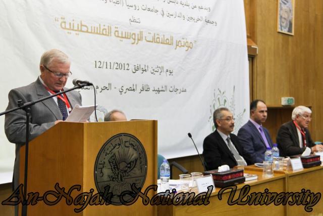 مؤتمر العلاقات الروسية الفلسطينية 12.11.2012 11