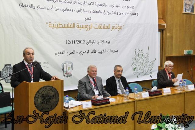 مؤتمر العلاقات الروسية الفلسطينية 12.11.2012 4