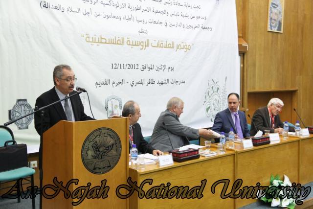 مؤتمر العلاقات الروسية الفلسطينية 12.11.2012 7