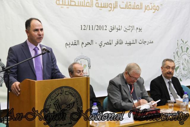 مؤتمر العلاقات الروسية الفلسطينية 12.11.2012 9