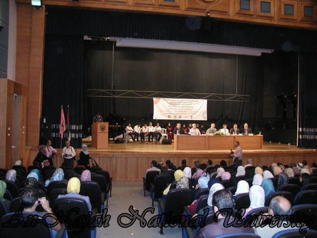 مؤتمر الفن والتراث