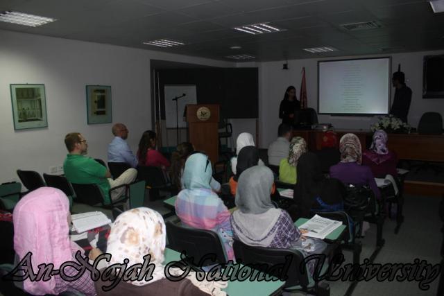 مؤتمر اللغات المتعدة (10)