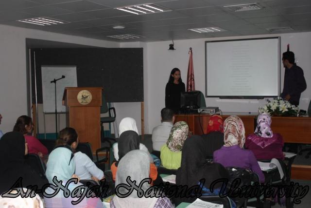 مؤتمر اللغات المتعدة (13)