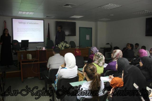 مؤتمر اللغات المتعدة (14)