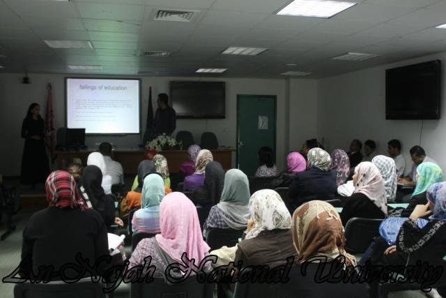 مؤتمر اللغات المتعدة (15)