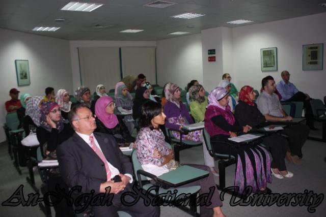 مؤتمر اللغات المتعدة (2)