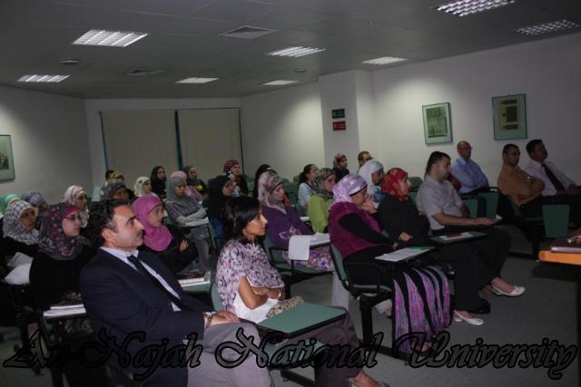 مؤتمر اللغات المتعدة (21)