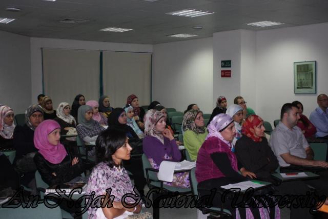 مؤتمر اللغات المتعدة (23)