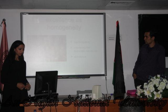 مؤتمر اللغات المتعدة (25)