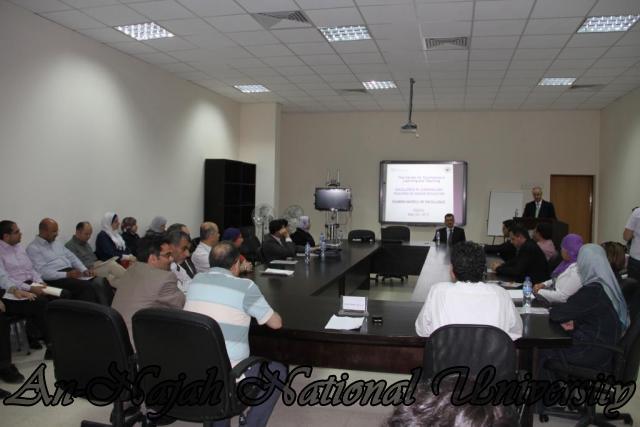 مؤتمر بعنوان تجارب متميّزة في التعلّم والتعليم 22.5 (13)