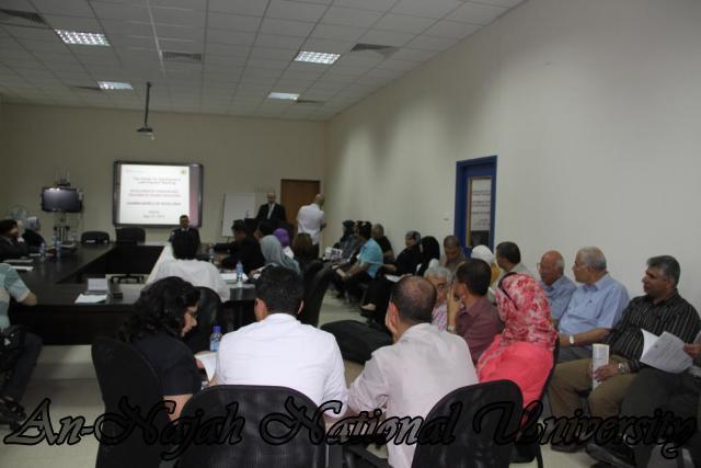 مؤتمر بعنوان تجارب متميّزة في التعلّم والتعليم 22.5 (14)
