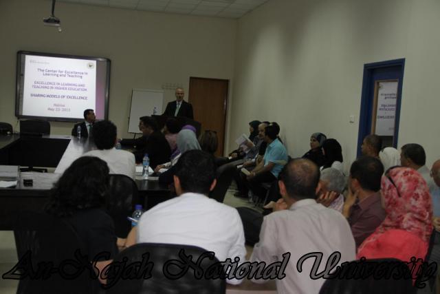 مؤتمر بعنوان تجارب متميّزة في التعلّم والتعليم 22.5 (15)