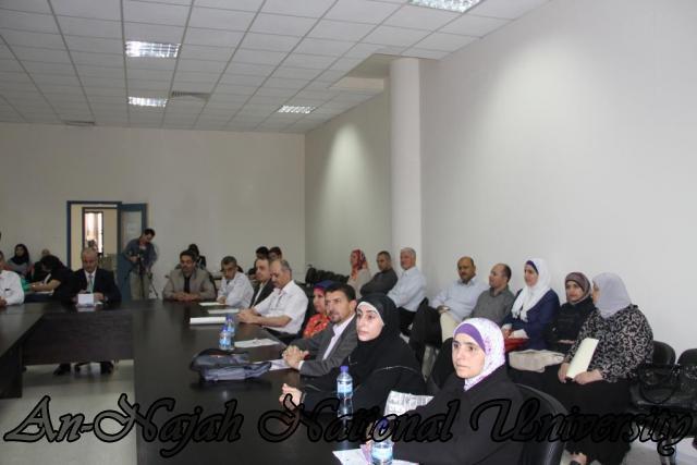 مؤتمر بعنوان تجارب متميّزة في التعلّم والتعليم 22.5 (6)