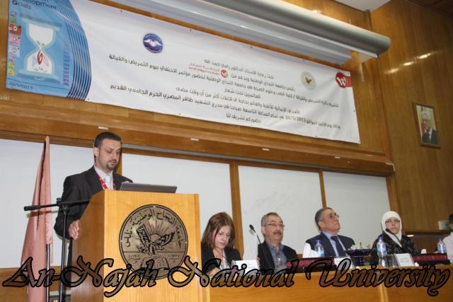 مؤتمر علمي بمناسبة يوم التمريض والقبالة العالمي 20.5 (23)