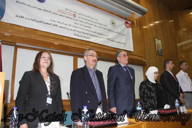 مؤتمر علمي بمناسبة يوم التمريض والقبالة العالمي 20.5 (5)