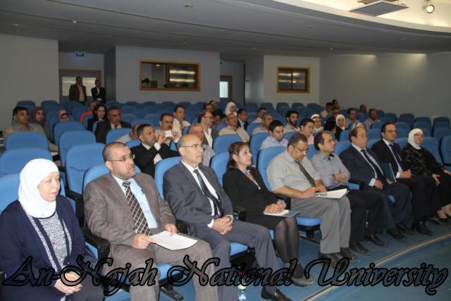 مؤتمر يوم السكري (Diabetes Day ) 10.5 (50)