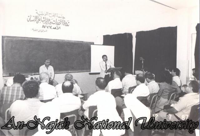 محاضرات وندوات