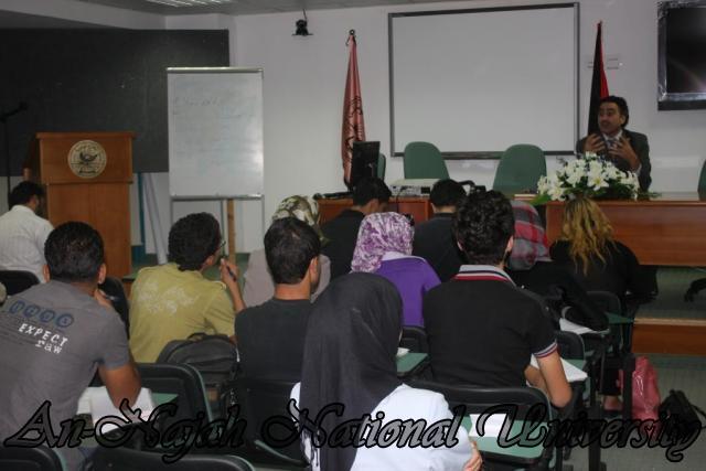 محاضرة الادمان على الانترنت للدكتور جواد فطاير (10)