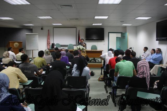 محاضرة الادمان على الانترنت للدكتور جواد فطاير (13)