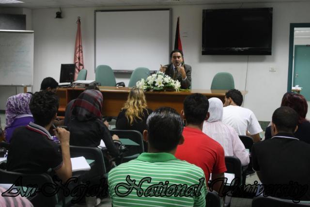محاضرة الادمان على الانترنت للدكتور جواد فطاير (15)