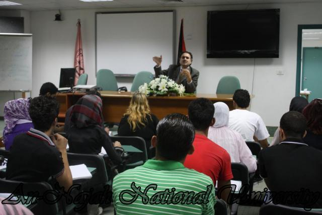 محاضرة الادمان على الانترنت للدكتور جواد فطاير (16)