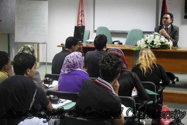 محاضرة الادمان على الانترنت للدكتور جواد فطاير (18)