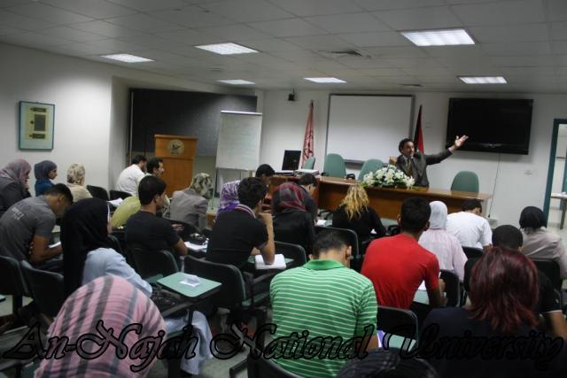 محاضرة الادمان على الانترنت للدكتور جواد فطاير (19)
