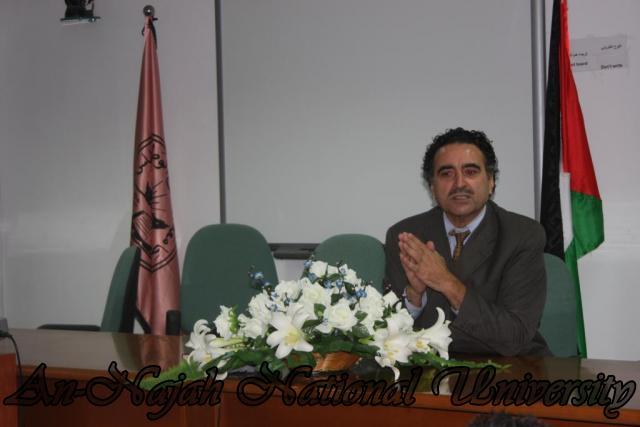 محاضرة الادمان على الانترنت للدكتور جواد فطاير (2)