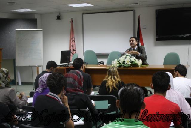 محاضرة الادمان على الانترنت للدكتور جواد فطاير (20)