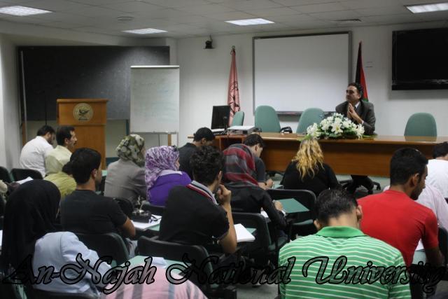 محاضرة الادمان على الانترنت للدكتور جواد فطاير (21)