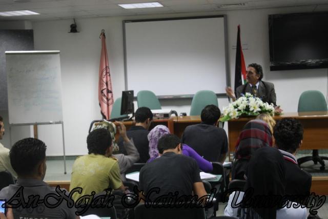 محاضرة الادمان على الانترنت للدكتور جواد فطاير (23)