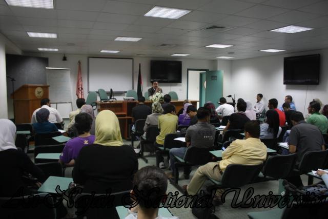 محاضرة الادمان على الانترنت للدكتور جواد فطاير (24)