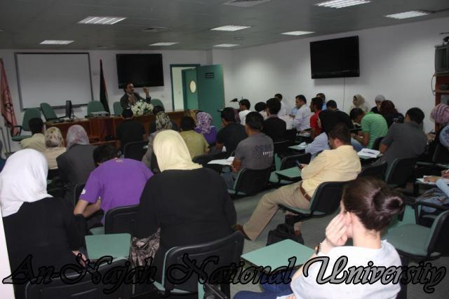محاضرة الادمان على الانترنت للدكتور جواد فطاير (28)