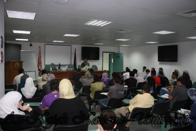 محاضرة الادمان على الانترنت للدكتور جواد فطاير (30)