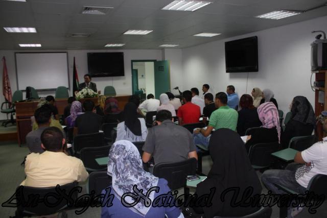 محاضرة الادمان على الانترنت للدكتور جواد فطاير (32)