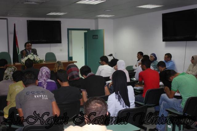 محاضرة الادمان على الانترنت للدكتور جواد فطاير (33)