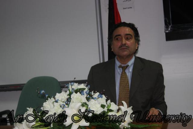 محاضرة الادمان على الانترنت للدكتور جواد فطاير (38)