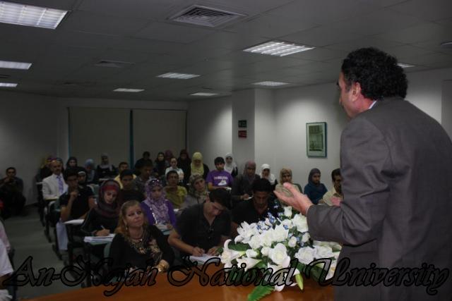محاضرة الادمان على الانترنت للدكتور جواد فطاير (44)