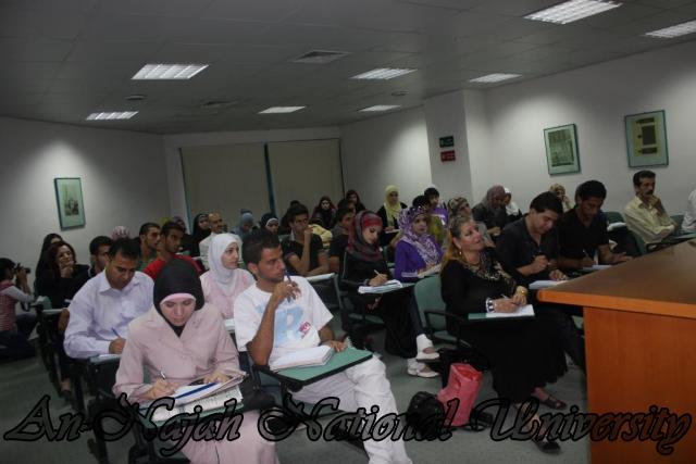 محاضرة الادمان على الانترنت للدكتور جواد فطاير (46)